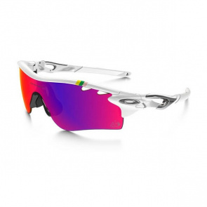 Oakley Oakley Radarlock Path Vented Bril Glanzend Wit - Prizm Road Persimmon
