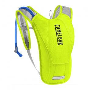Camelbak Camelbak Hydrobak 1,5 l Hydratatierugzak Geel/Blauw 2019
