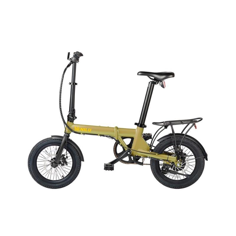 Vélo Electrique Pliable Venilu Urbana Kaki