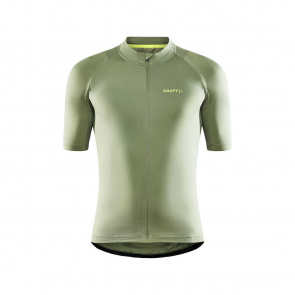Craft Maillot Craft ADV Endur Foret 2021 (1910520-635000)